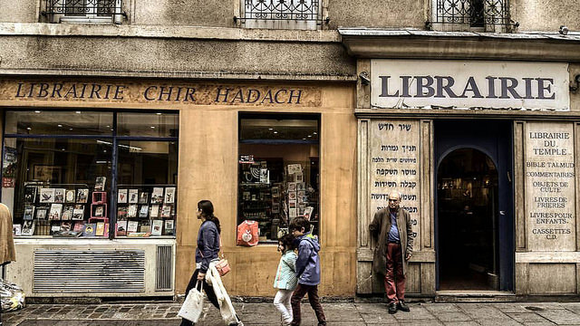 Old Bookstores in Paris
